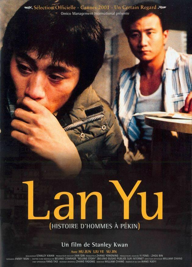 刘烨胡军时隔20年再合作电影《望道》