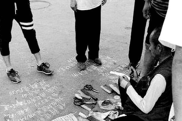 """30年前,""""赊刀人""""走街串巷,留下神秘预言,他们到底是何身份?"""