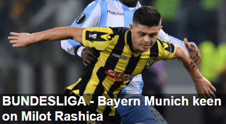 德甲攻击手遭五大联赛球队疯抢,或超低价加盟拜仁慕尼黑!_酷游网址