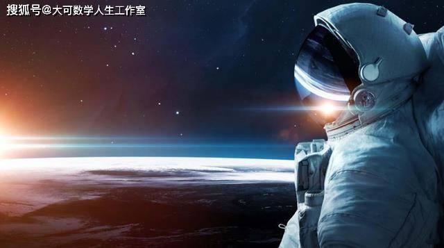 3位宇航员可能长眠太空,他飞过了冥王星,即将飘出太阳系