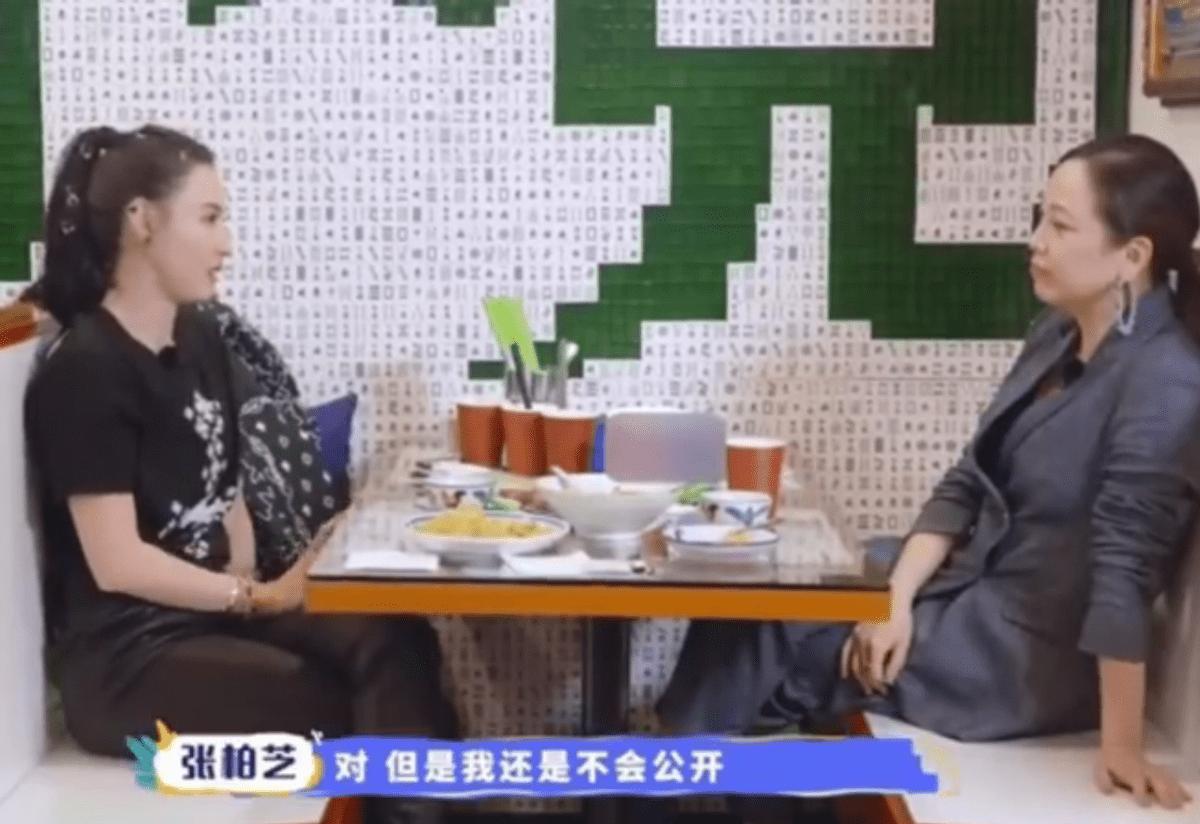 张柏芝称公开恋情没得到祝福,不愿再公开,曾发表对姐弟恋看法
