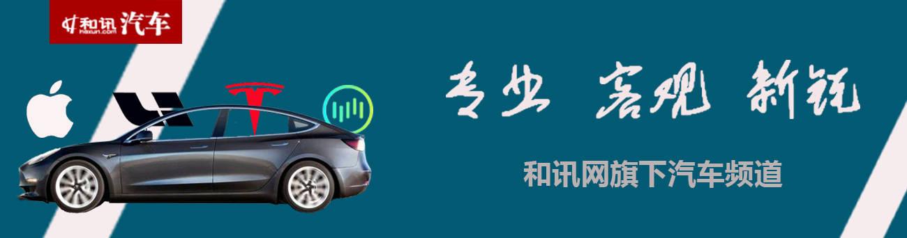 昨夜,中国三大造车品牌闪耀美股!市值狂涨570亿,涨幅超特斯拉                                   图1