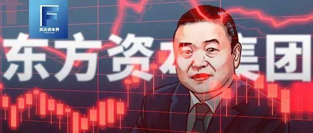 """[五年鏖戰無果,牛散馮彪""""棄戰""""嘉應制藥?]"""
