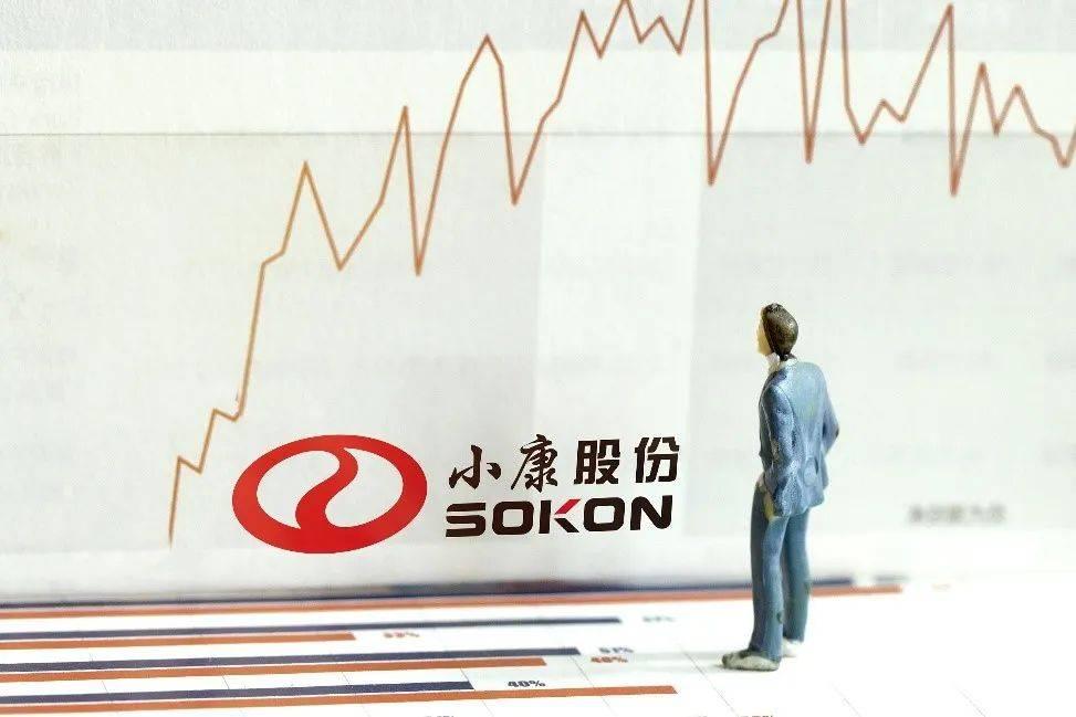 """[小康股份躋身""""千億俱樂部"""",前5月新能源車銷量增110%]"""