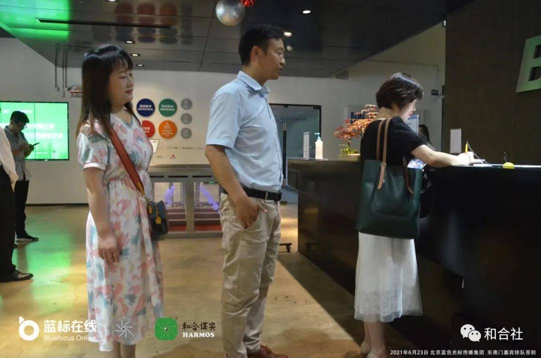品牌营销人创意会在北京成功举办(图15)