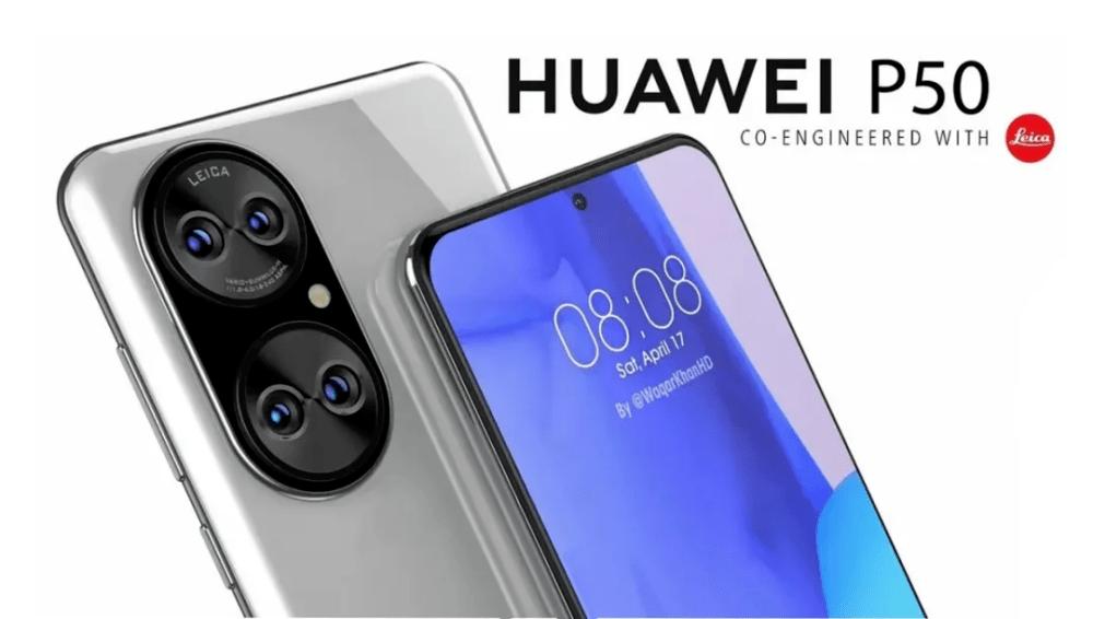 P50宣传物料现身或7月发布,华为Nova8i曝光,骁龙662加持仅有4G_手机