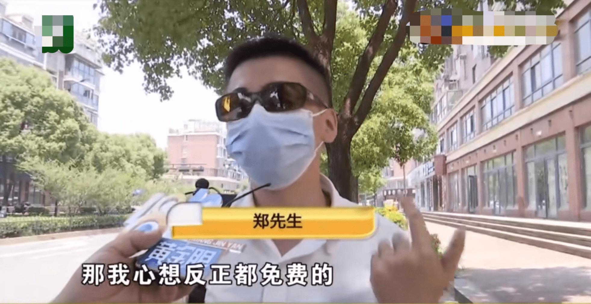 杭州男子纹眉被收5000元,店员曾报价88元,结账时:88元一根眉毛