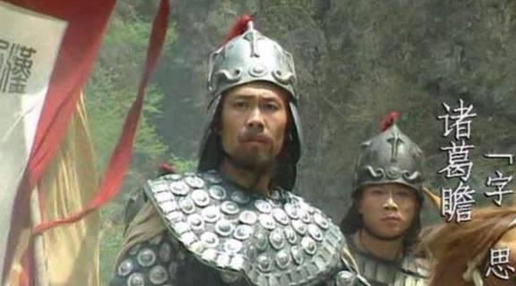 諸葛亮兒子諸葛瞻和姜維同為蜀漢重臣,死前為何後悔沒除掉姜維?