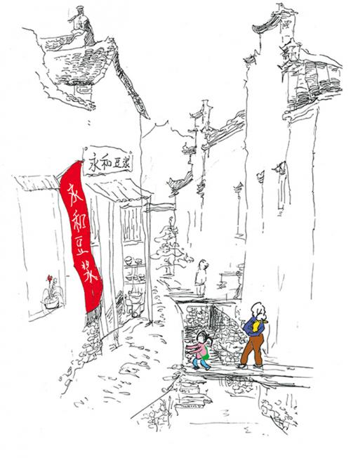 永和豆漿林建雄:以大豆為核心,弘揚中華傳統美食文化