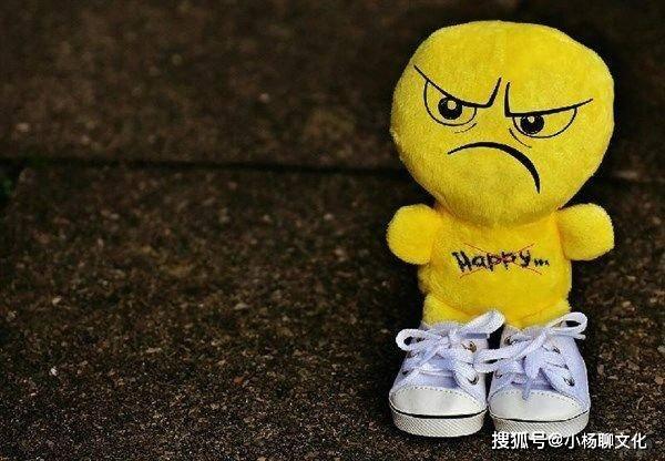 人這一生,要活得快樂一點,少給自己找氣受,氣大了傷身