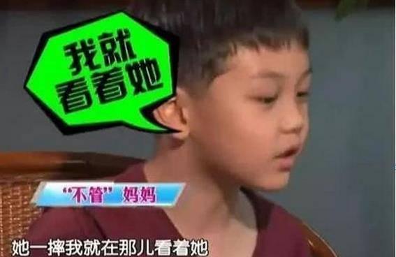 「晴格格」王豔:19歲跟定富豪被兒子罵豬頭