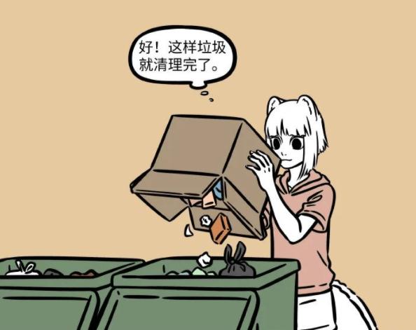 《非人哉》漫画:九月妹子倒垃圾  弄丢了手办翻遍垃圾桶