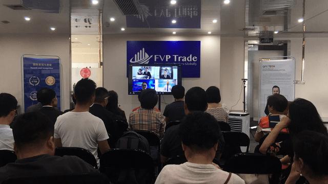FVP Trade 举办首届全球线上会议