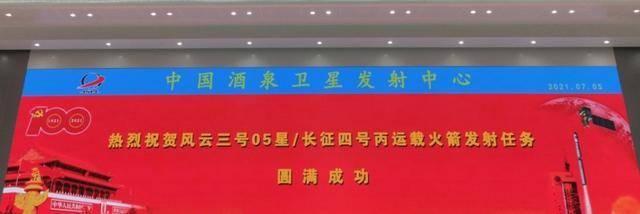 中国航天再迎喜讯,中芯国际失一员大将,谷歌眼红鸿蒙再出狠招?_华为