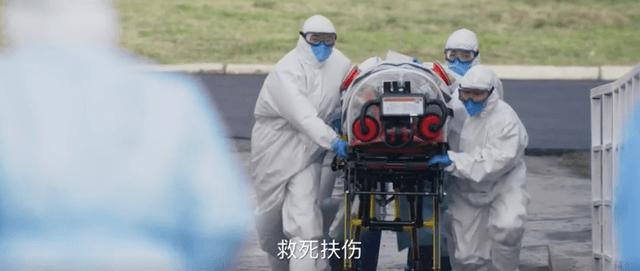 图片[9]-知道《中国医生》会好看,但没想到会这么好看!眼泪不值钱-妖次元