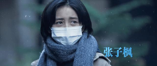 图片[8]-知道《中国医生》会好看,但没想到会这么好看!眼泪不值钱-妖次元