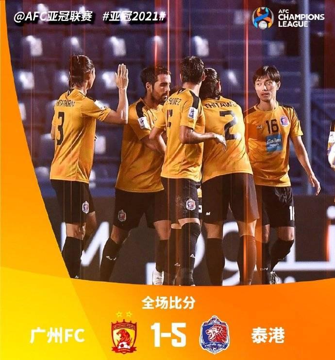 亚冠-对手乌龙送安慰球 广州1-5泰港6战全败垫底出局