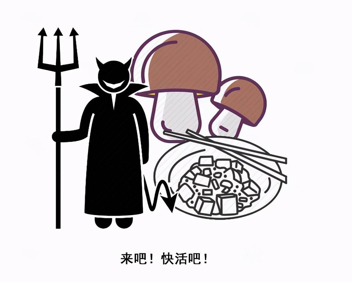 原创             一会下雨一会小人?明知野生菌有毒,为何云南人还是拿命去吃呢?