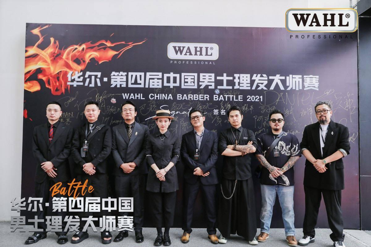 未来已来 为梦而战|华尔·2021第四届中国男士理发大师赛成功举办 爸爸 第6张
