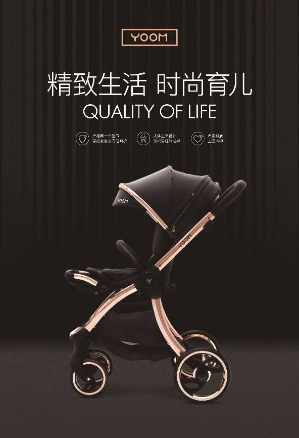 韩国品牌YOOM惊喜登陆CBME孕婴童展,强势新品打造带娃出行新体验