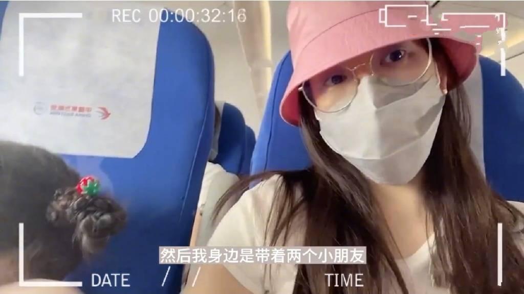 方媛海母女三人低调乘经济舱 郭富城太抠门了!