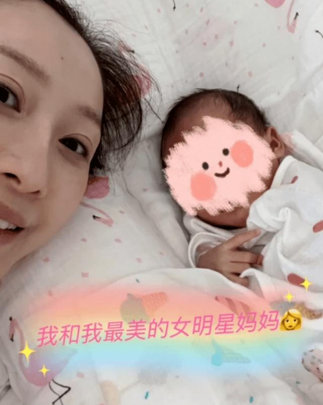 """""""慕容云朵""""肖涵分享生产细节 二宝早产一个月 出生时只有5斤-家庭网"""