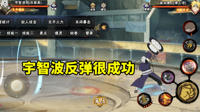 玩家希望新忍者有专属秘卷(但这是把双刃剑)