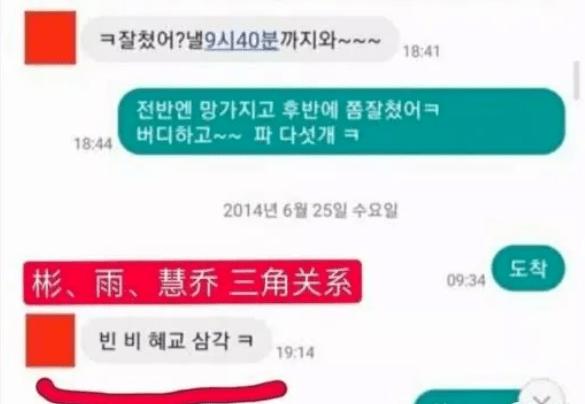 图片[27]-南韩第一蛊后,有一种女人,叫宋慧乔-妖次元
