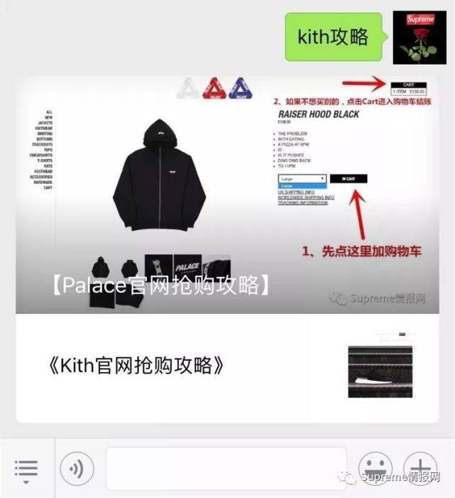 货量600双!巴黎世家 x Kith联名初代1.0曝光 高街黑魂??