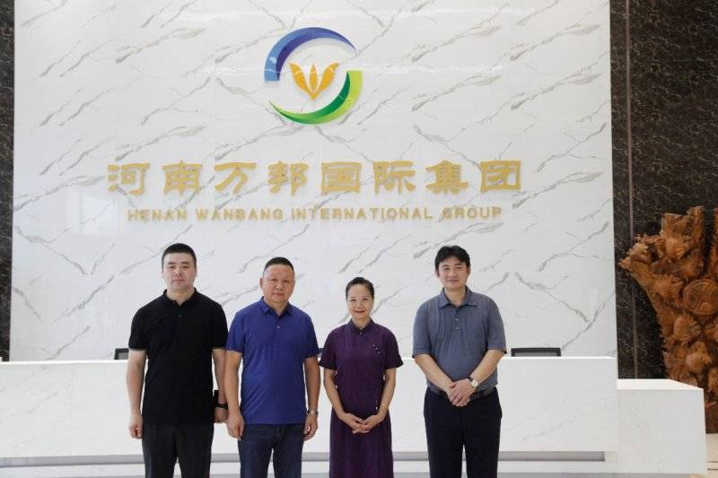 中国资深媒体人陈凤玲走访河南万邦国际集团考察调研