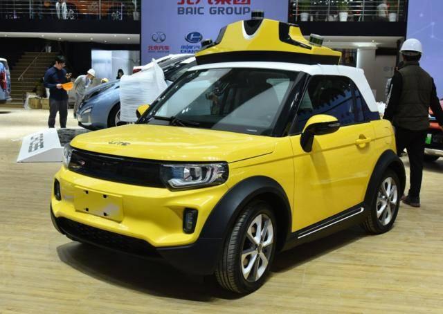 北汽最帅的新能源车,却卖到15万以上