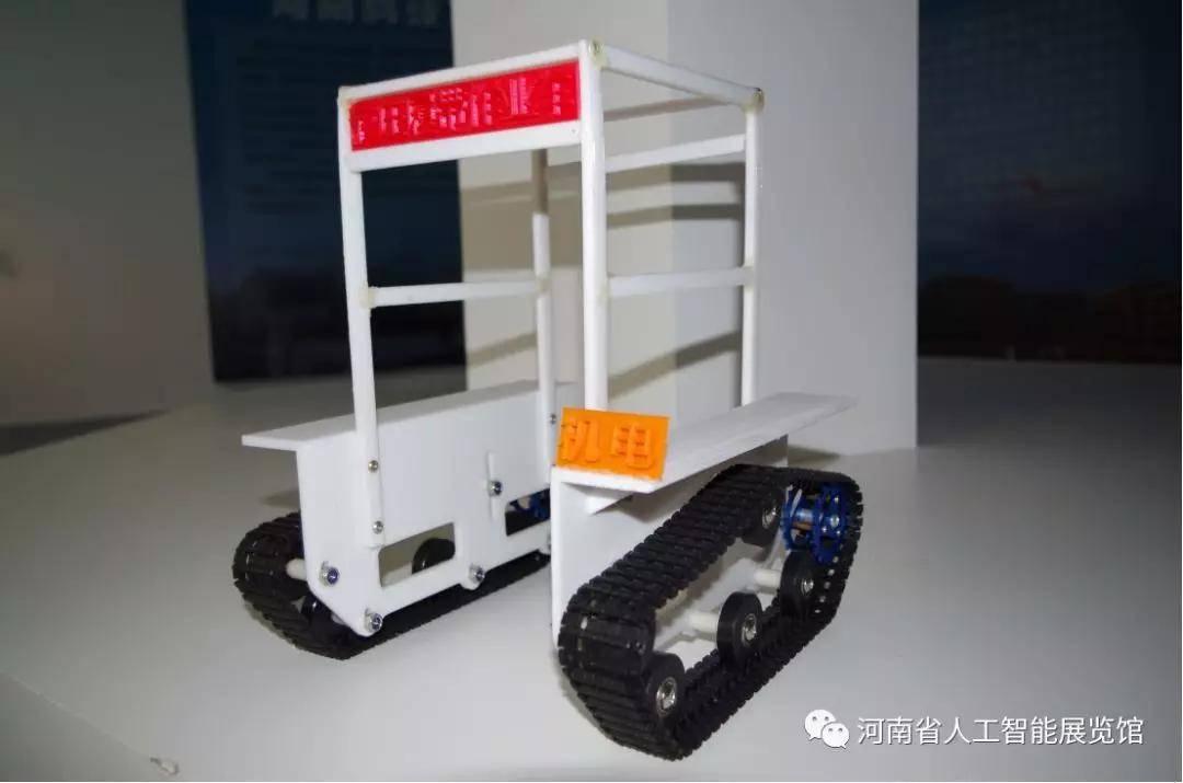 展览馆巡礼之河南农业大学