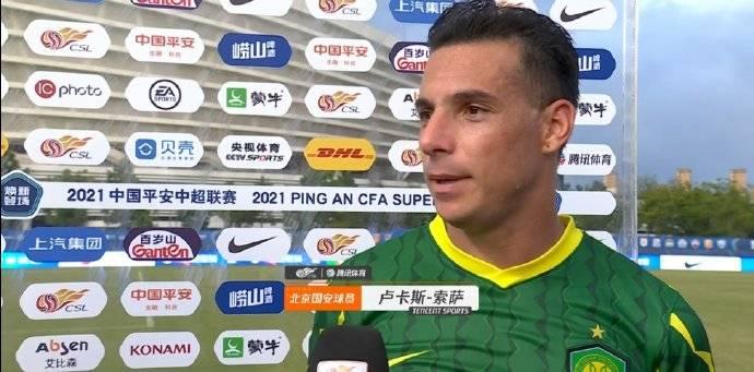 索萨:遗憾没能赢球 不论在哪支球队我都会全力以赴_万博体育平台