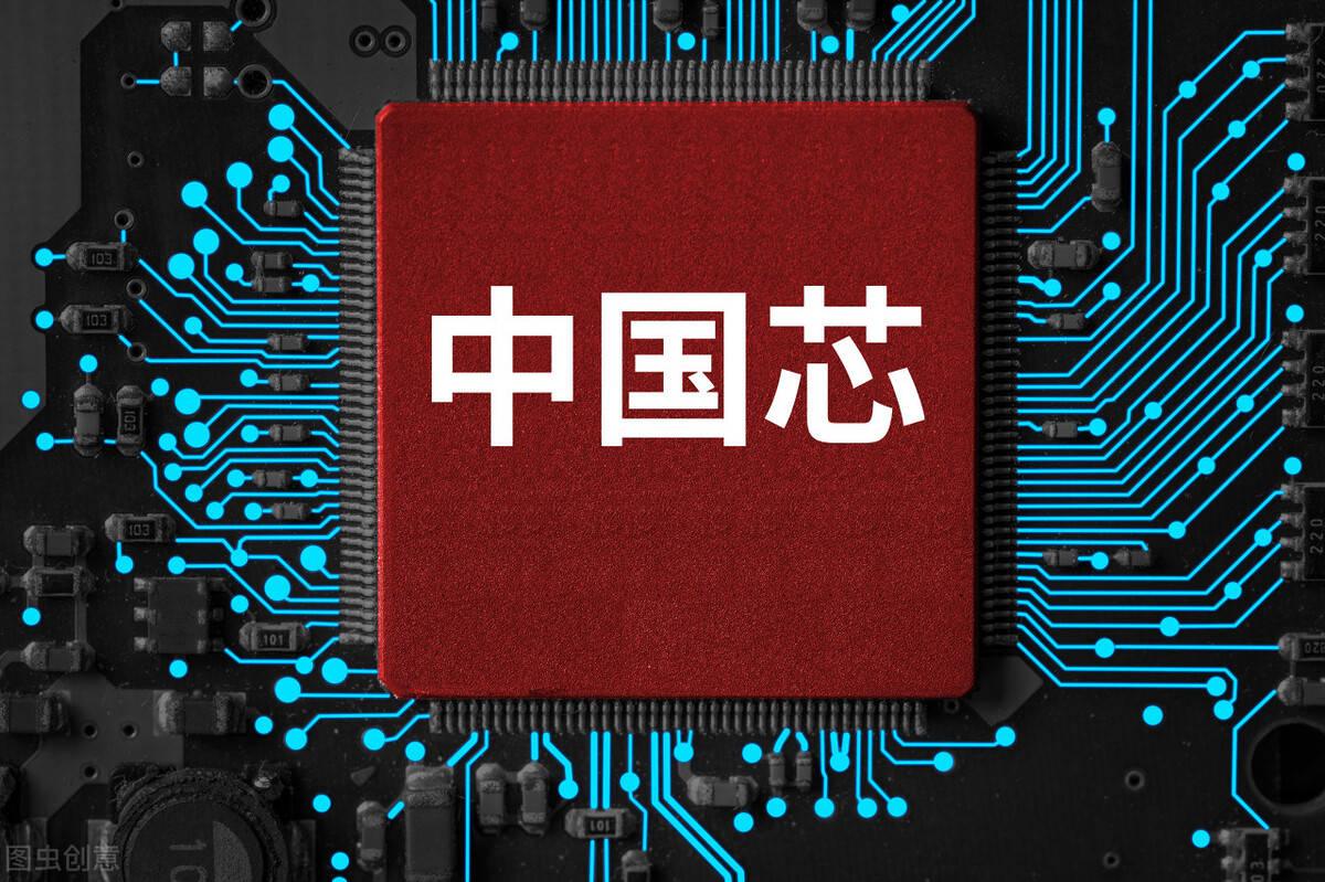 A股最具野心的5只芯片股,中国科技全盘崛起