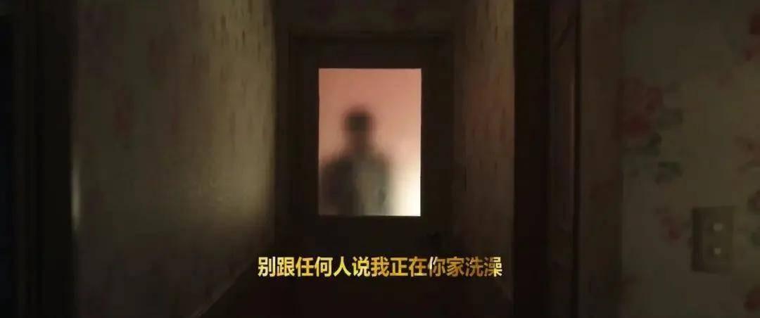 图片[19]-今年最阴间的恐怖片天花板?居然来自亚洲?-妖次元