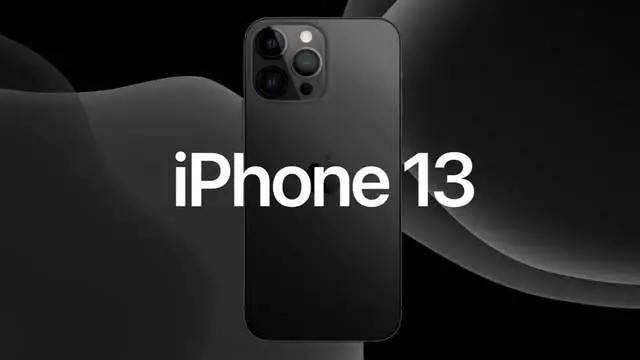 4524元起的iPhone13系列,还是非常值得期待的