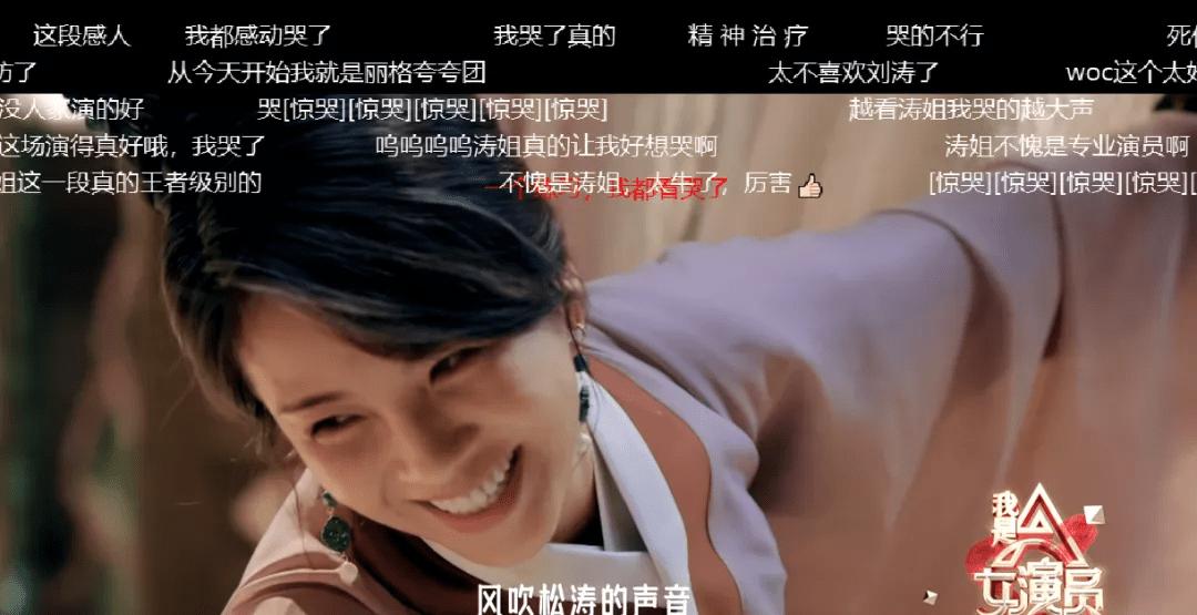"""图片[49]-完美刘涛,求你""""真实""""一点-妖次元"""