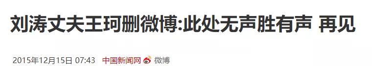 """图片[40]-完美刘涛,求你""""真实""""一点-妖次元"""