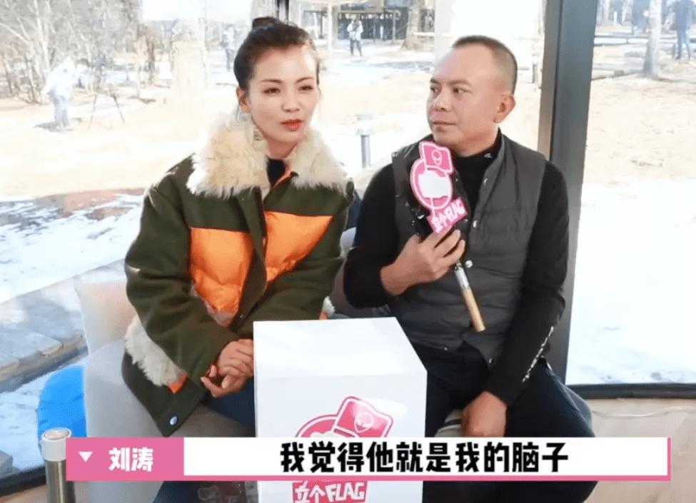"""图片[43]-完美刘涛,求你""""真实""""一点-妖次元"""