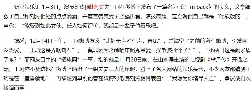 """图片[38]-完美刘涛,求你""""真实""""一点-妖次元"""