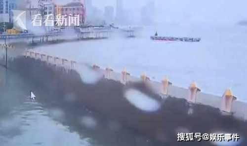 """""""烟花""""来袭 上海已有36.2万人成功转移"""