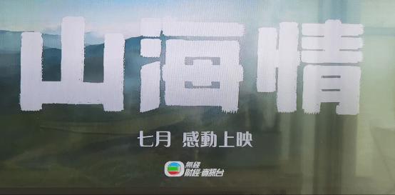图片[2]-狗血的大热,拿奖的翻车,香港引进内地剧,冰火反差好意外-妖次元