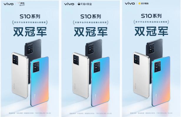 自拍美、颜值高、性能强!极致产品力加持,vivo S10系列持续热销
