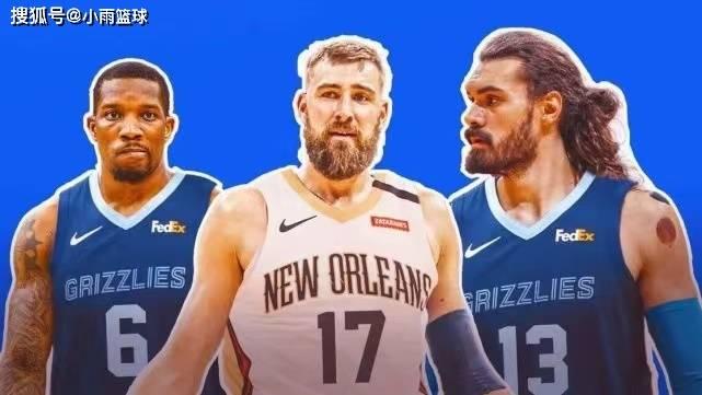 NBA日报:德罗赞愿意加盟湖人,鹈鹕5换3交易达成,莺歌心生去意_k7娱乐注册
