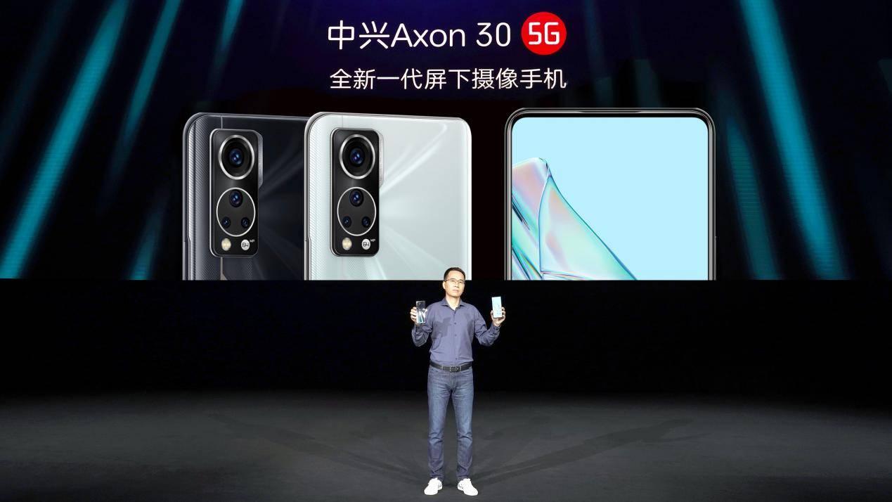 中兴Axon 30第二代屏下摄像技术简析:到底比第一代强在哪?