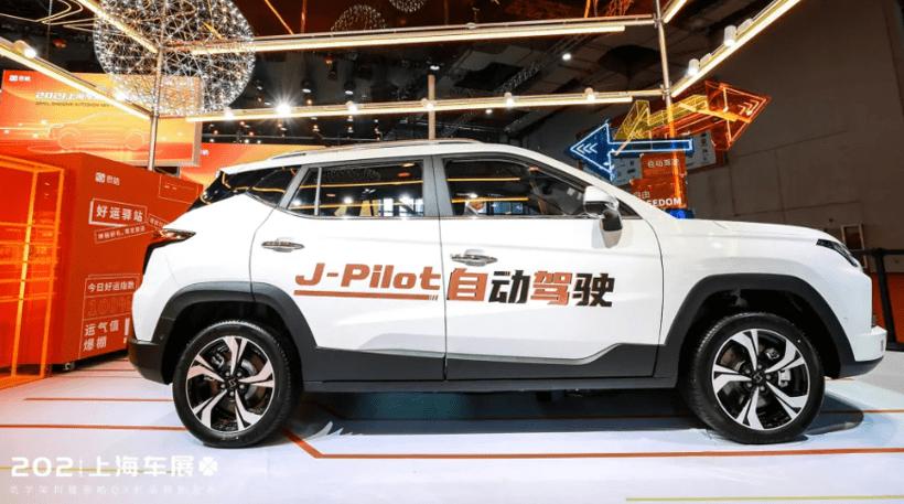 扭亏为盈,江淮汽车预计上半年净利润4.8亿元txm