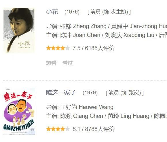 """图片[3]-传奇""""顶流""""刘晓庆,趟过男人河的女人-妖次元"""