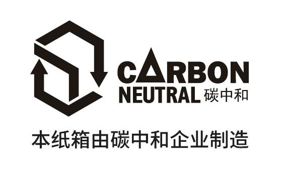"""网易严选""""碳中和""""行动:推出包装箱推荐系统算法插图"""