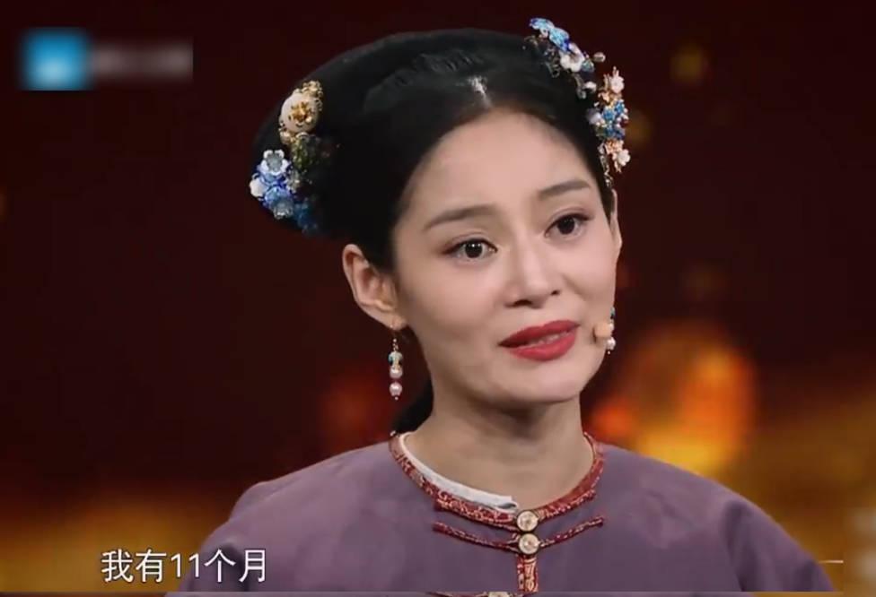 图片[7]-姚晨谈中年女演员现状,与王媛可对比,只是火与不火的差别而已-番号都