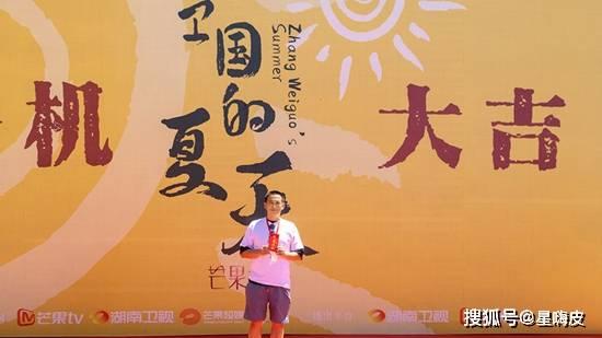 《张卫国的夏天》今日开机;黄磊携手实力主创演绎百态人生